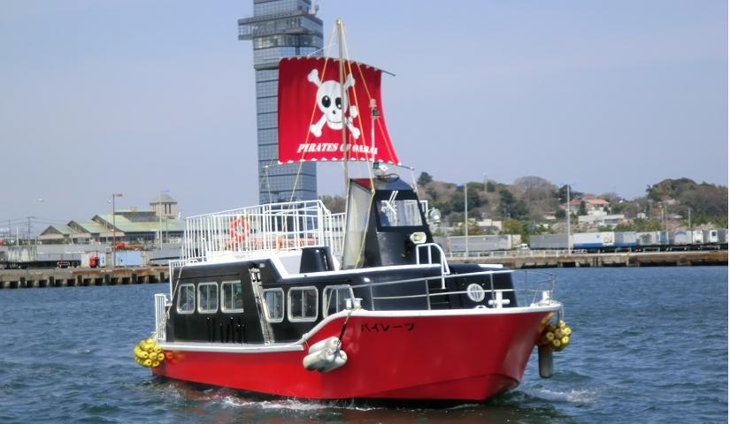 海賊船画像